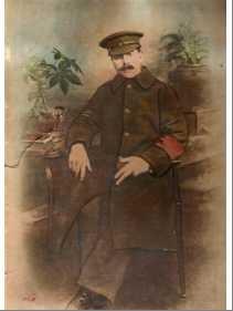 Joseph Wyatt